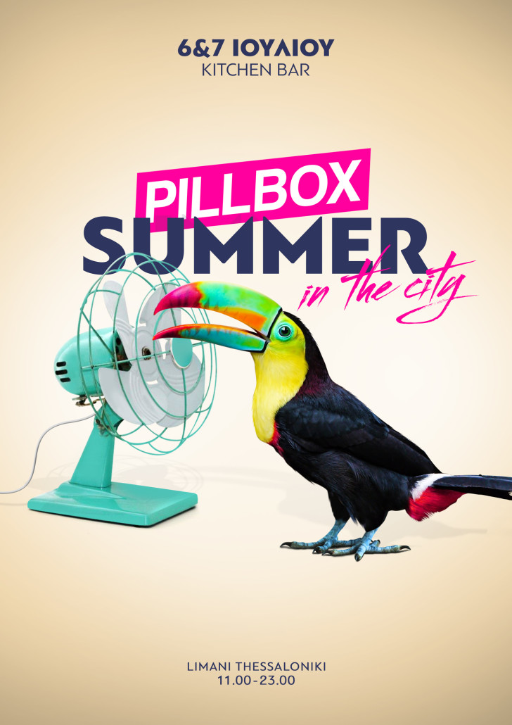 pillbox-summer-city